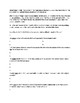 Salvador Dali Biography Article and Assignment Worksheet
