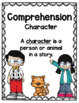 Sam, Come Back!  First Grade Reading Street Resources