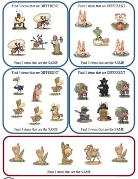 Same Games: visual discrimination fun!