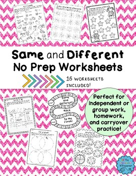 Same and Different No Prep Worksheets