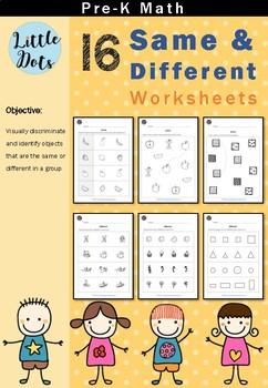 Pre-K Math - Same & Different Worksheets