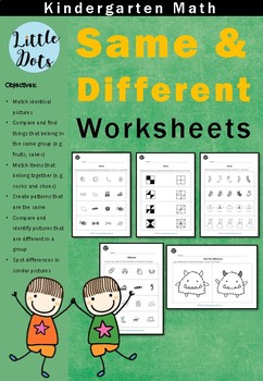 Kindergarten Math - Same and Different Worksheets