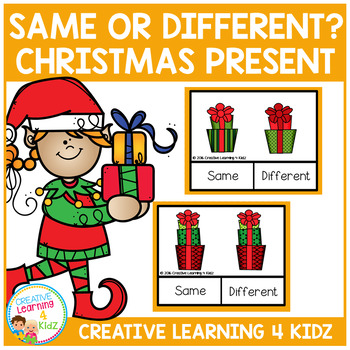 Same or Different Christmas Present Clip Cards