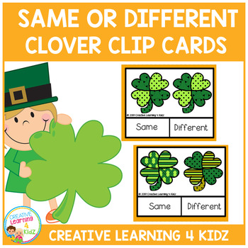 Same or Different St. Patrick's Day Clover Clip Cards