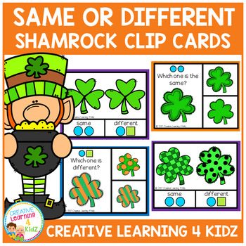 Same or Different St. Patrick's Day Shamrock Visual Task Cards