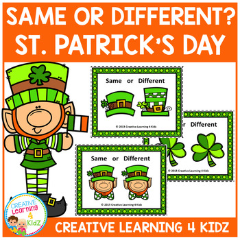 Same or Different St. Patrick's Day Cards