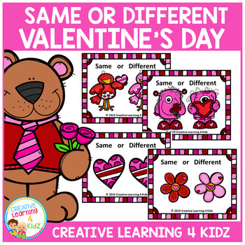 Same or Different Valentine Cards