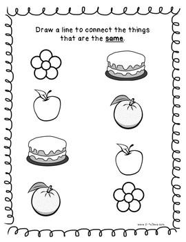 Same or Different worksheets