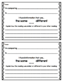 Same vs Different - Quick Compare/Contrast Reading Response Sheet