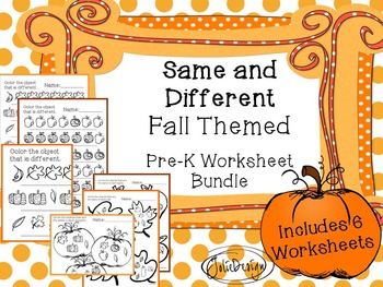 Same/Different PreK Worksheet Bundle - Fall Themed