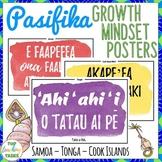 Samoa, Tonga and Cook Islands Māori Growth Mindset Posters | Pacific Islands