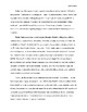 sample literary analysis essay middle school