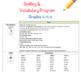 Multigrade 4/5/6 Class Yearly Spelling Program
