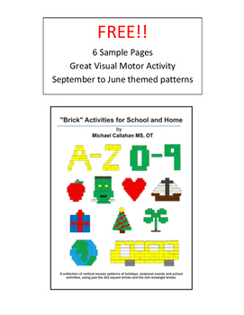 "Sample Pages from the e book ""Brick Activities for School and Home"""