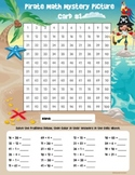 Sample Pirate Math Mystery Picture