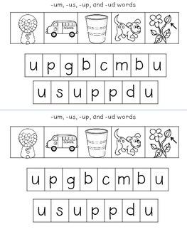 Sample Short u Word Family Centers Bundle: CVC Bingo, Spinner, Sorting, & MORE!