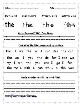 Sample set of Pre-primer sight words