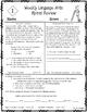 Sampler of 3rd Grade Yearlong LA Spiral Quick Check Set fo