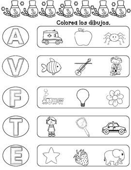FREEBIE Winter Spanish Literacy Centers:  No Prep SAMPLER
