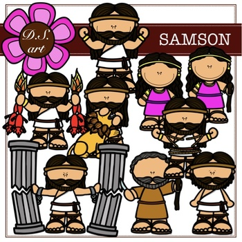 Samson Digital Clipart (color and black&white)