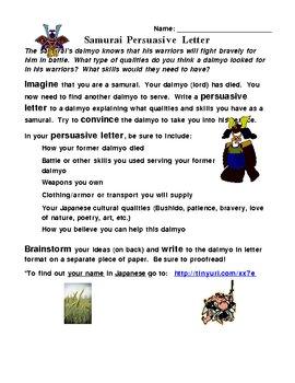 Samurai Persuasive Letter