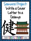 Samurai Project: Write a Cover Letter to a Daimyo