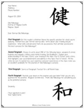 Samurai Project: Write a Cover Letter to a Daimyo