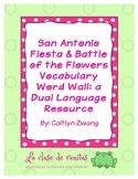 San Antonio Fiesta Bilingual Word Wall