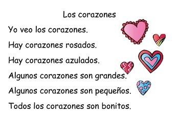 San Valentin Libro de Lectura - Spanish Valentine's Day Reading Passages