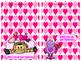 San Valentin ~ Tarjetas para el Día de San Valentín