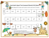 Sand Castle Quest Final Consonant Blends (CVCC) Game RF.1.3, RF.2.3