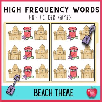 Summer Sight Word File Folder Games: Sandcastle Designs