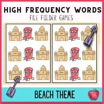 File Folder Games: Sandcastle Designs Sight Words