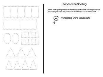 Sandcastle Spelling