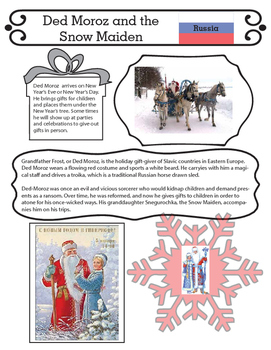 Santa Alternatives from Around the World (Readings and Worksheets)