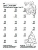 """Santa Claus Math"" 2 Digit Subtraction  Regrouping  Common"