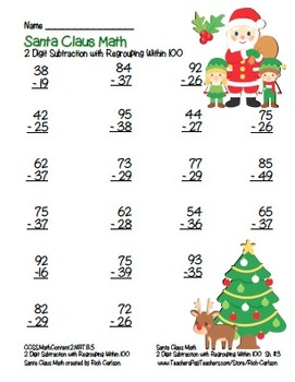 """Santa Claus Math"" 2 Digit Subtraction Regrouping Common Core ! (color version)"