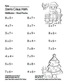 """Santa Claus Math"" Mixed Multiplication - Common Core - Fun! (color & blackline)"