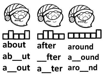 Santa First Grade Sight Words