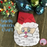 Santa Hat Christmas Speech Craft {language & articulation craftivity}