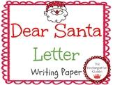 Santa Letter/Christmas List Writing Paper