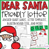 Santa Letter {Writing a Friendly Letter Unit}