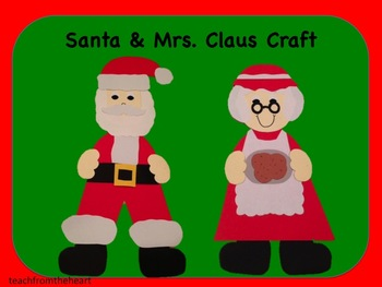 Santa & Mrs. Claus (A Christmas Craft)