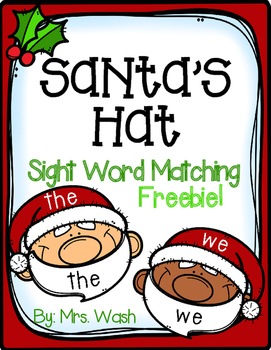 Santa Sight Word Match Freebie