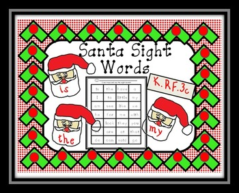 Santa Sight Words