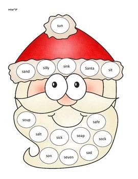 Santa Sound Off!  Articulation Activity for s, r, l (including blends)