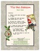 Santa Themed Board Game with Blank and Sentence Cards:  Christmas/Holiday