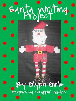 Santa Writing Project for Elementary Students