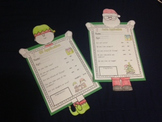 Santa and Elf Applications Craftivity