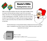 Santa's Gifts -- Finding Surface Area